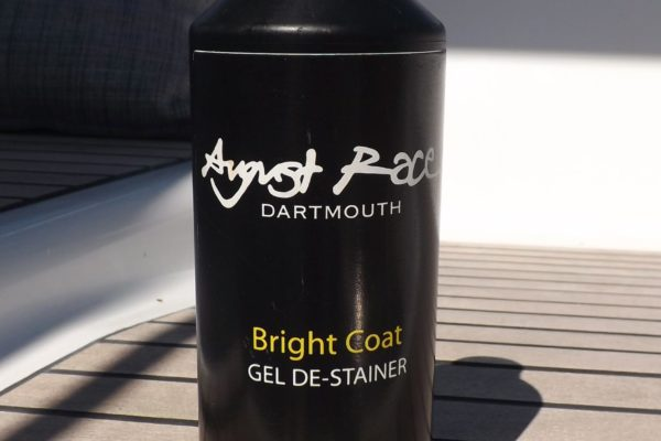Float My Boat - Bright Coat - August Race